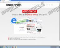 OnOffPop