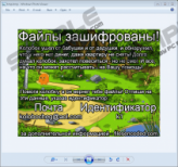 Kolobo Ransomware