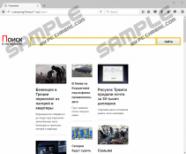 Interesting20news17.net