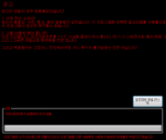 Ransommine Ransomware