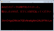 KCTF Locker Ransomware